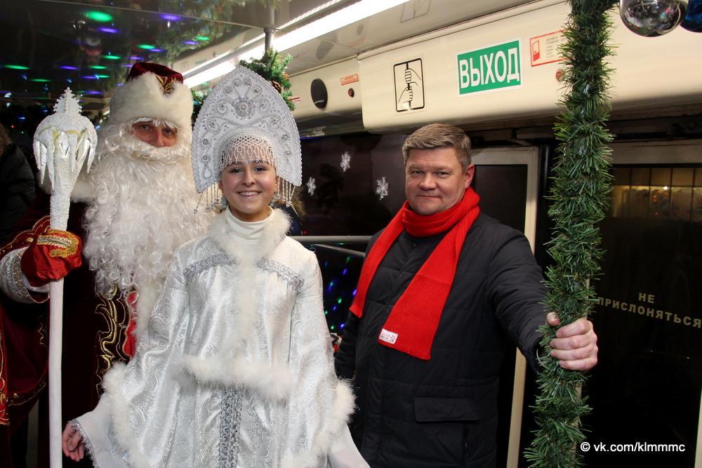 Новости Коломны   Юные коломенцы прокатились на новогоднем «Трамвае желаний» Фото (Коломна)   iz zhizni kolomnyi