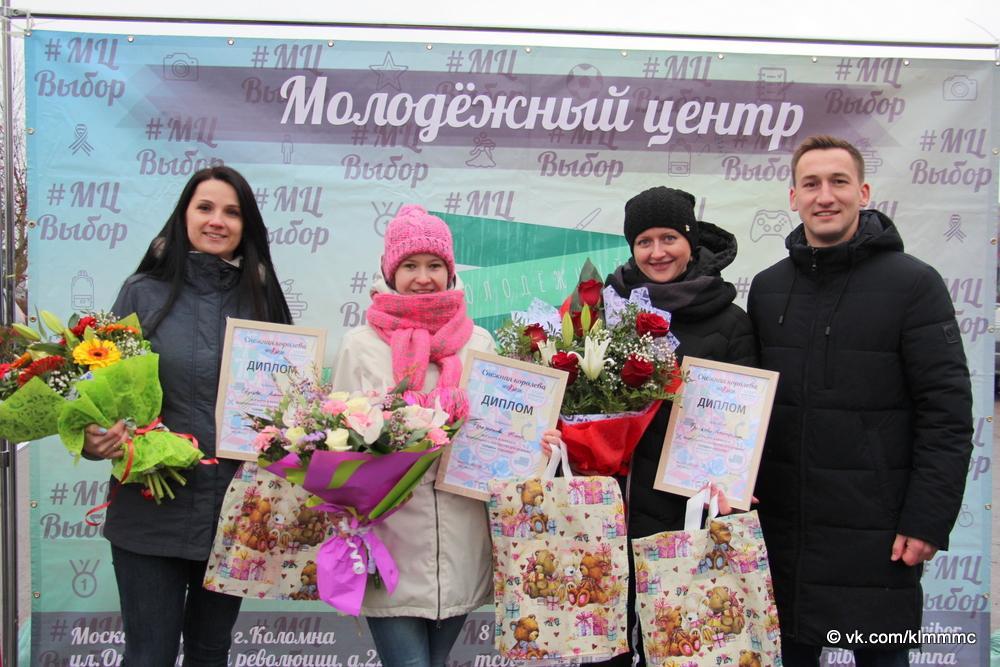 Новости Коломны   В Коломне выбрали «Снежную королеву» Фото (Коломна)   iz zhizni kolomnyi