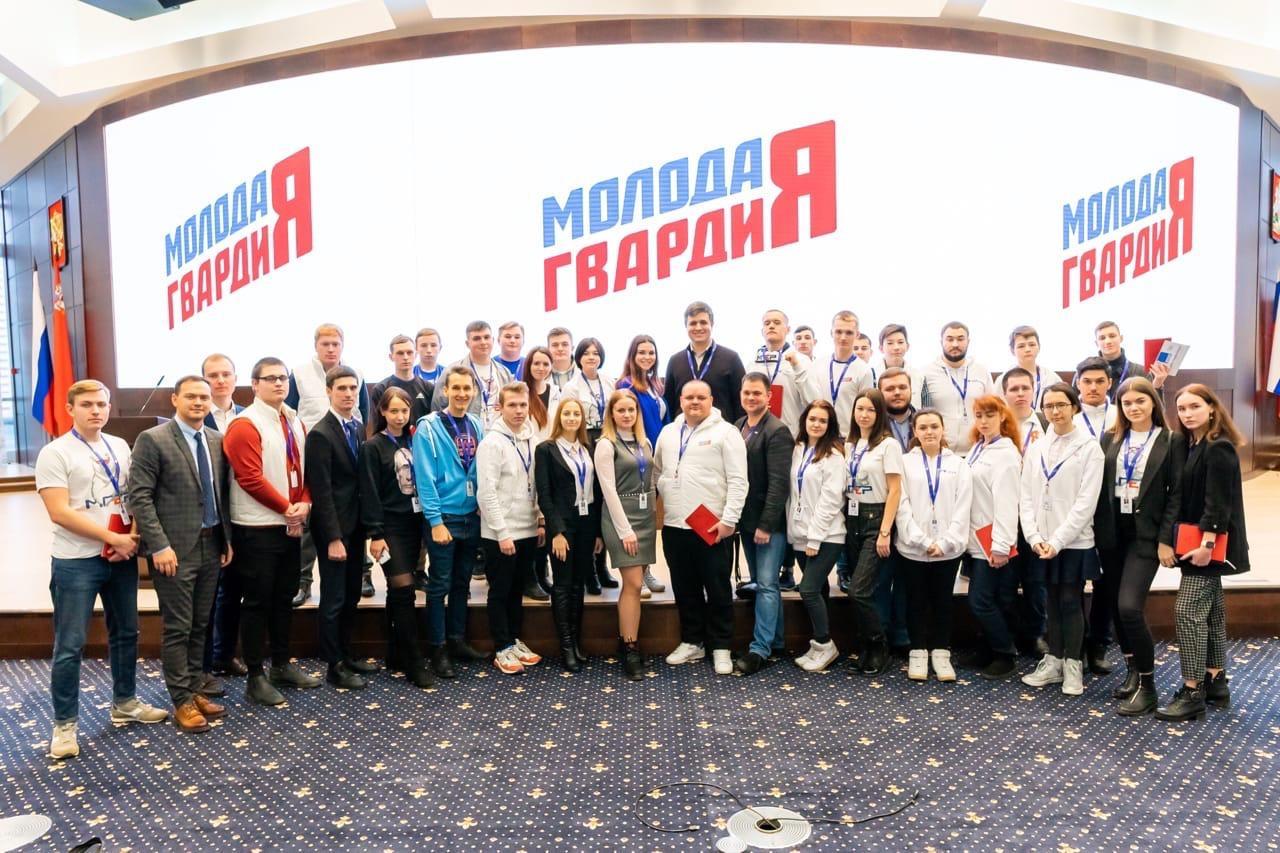 МГЕР Подмосковья наметила вектор работы на 2020 год