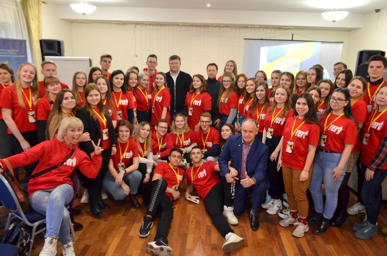 """Молодогвардейцы Коломны приняли участие в организации и проведении форума """"Generation XXI"""""""