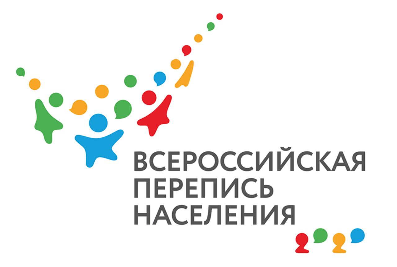 Новости Коломны   Как переписать три миллиарда человек Фото (Коломна)   iz zhizni kolomnyi
