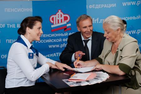 Пенсионный фонд напоминает о графике приема граждан в Коломне
