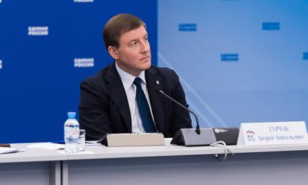 Проектный офис обеспечит работу по формированию народной Программы «Единой России» и распространит практики народного бюджетирования во всех регионах