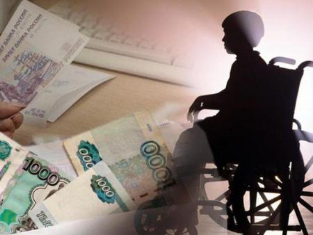 Более 2,5 тысяч семей Подмосковья, воспитывающих детей-инвалидов, получили выплату в размере 13 020 рублей