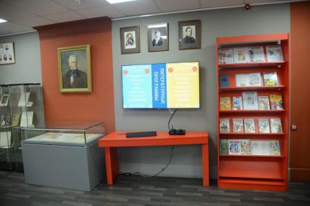 Библиотеку им. Лажечникова преобразуют в информационно-краеведческий центр