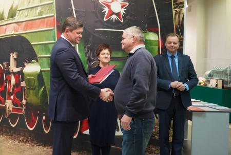 Работники Коломзавода получили Благодарственные письма Губернатора Подмосковья