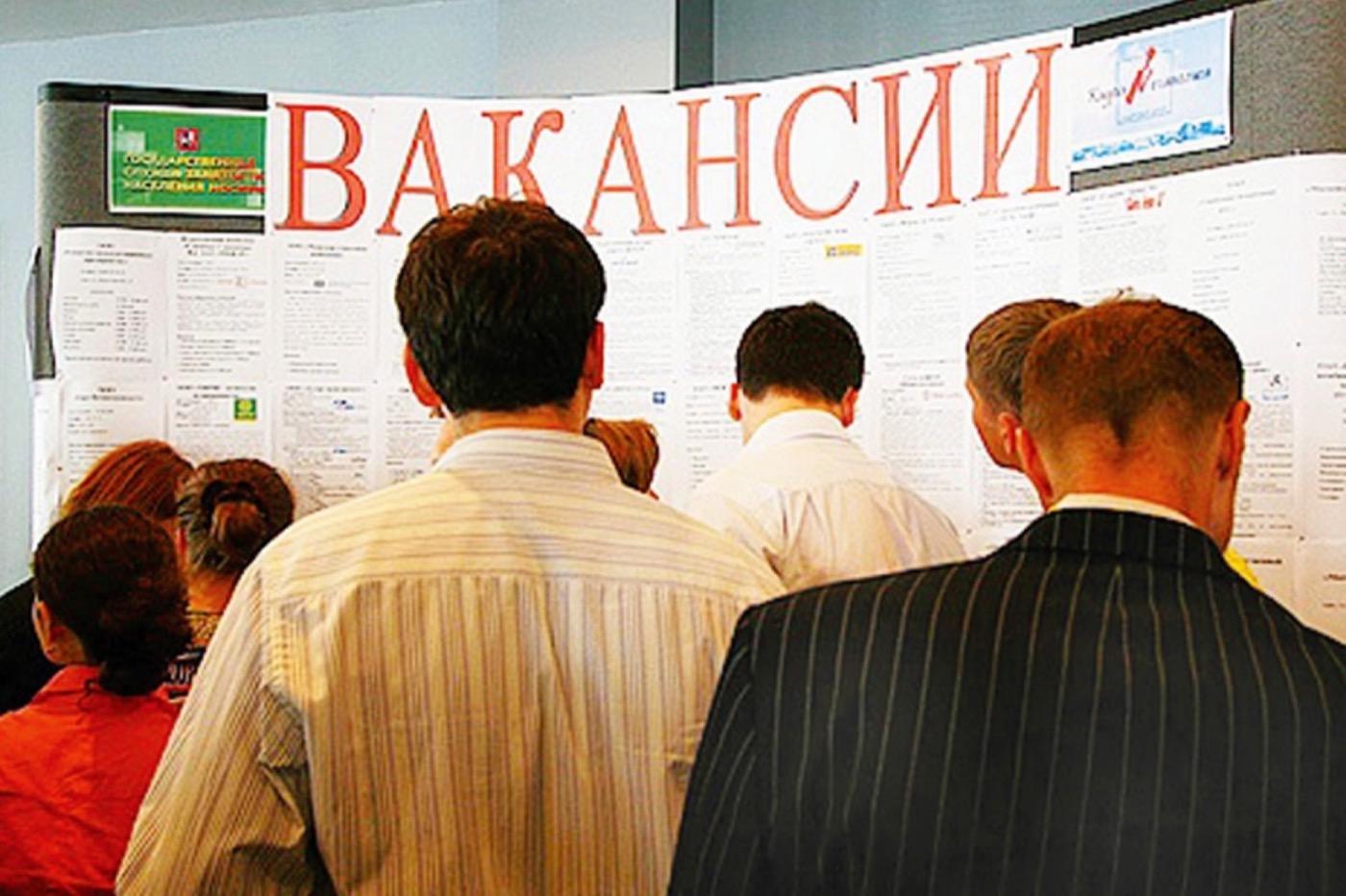 Новости Коломны   В 2019 году в областную службу занятости населения было подано 295,9 тыс. заявлений о предоставлении государственных услуг в сфере занятости. Фото (Коломна)   iz zhizni kolomnyi