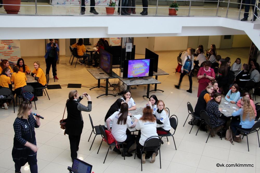 Новости Коломны   Коломенские студенты отметили свой профессиональный праздник Фото (Коломна)   sport otdyih dosug iz zhizni kolomnyi