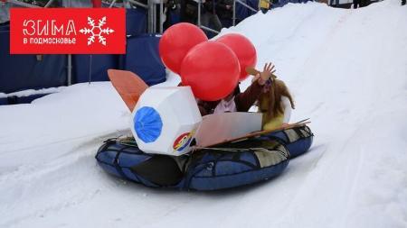 Фестиваль необычных саней пройдет в Коломне 5 января