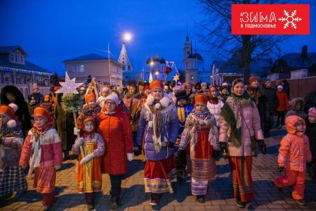 Массовое рождественское гуляние прошло в Коломне