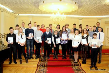 Коломенским школьникам вручили первые паспорта гражданина Российской Федерации