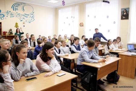 Коломенских школьников призвали бережно относиться к своему здоровью