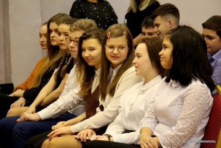 Учащихся школы № 14 призвали быть социально активными