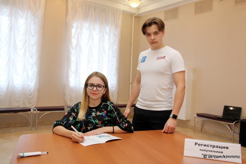 Известный актер вручил паспорта пятерым юным коломенцам