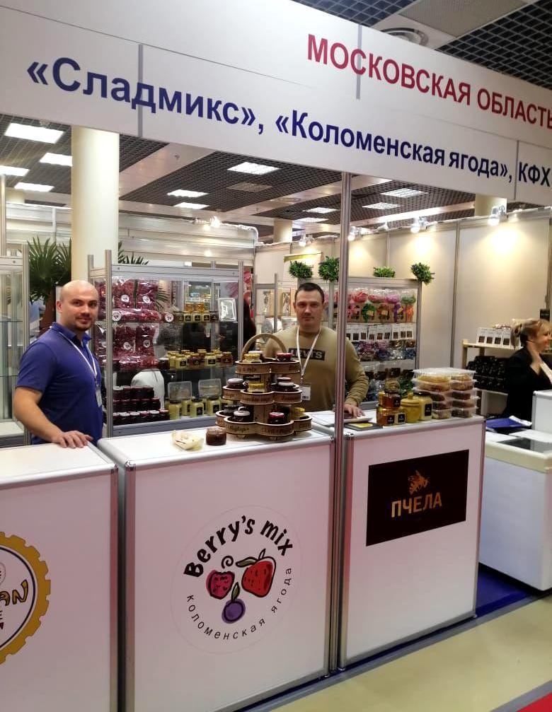 Новости Коломны   Продукцию коломенского хозяйства планируют отправить на экспорт Фото (Коломна)   iz zhizni kolomnyi