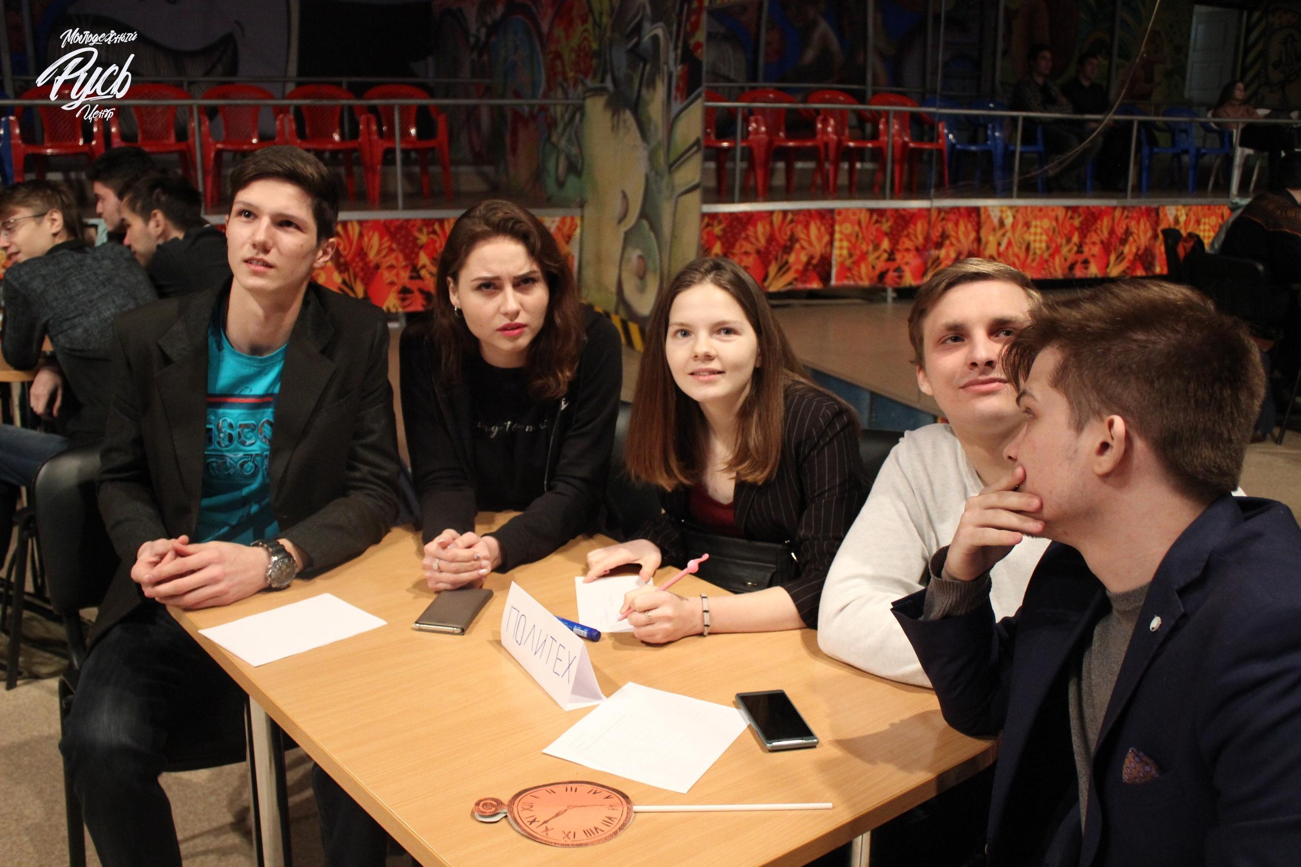 Студенты Коломны начали интеллектуальную битву