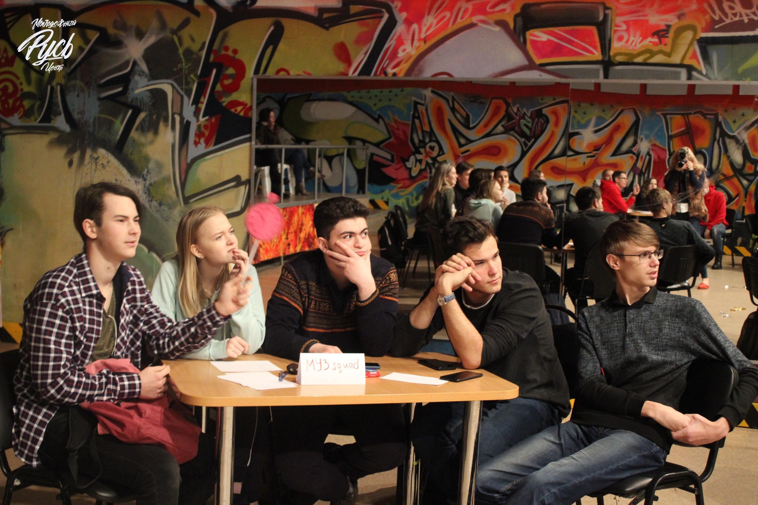 Новости Коломны   Студенты Коломны начали интеллектуальную битву Фото (Коломна)   iz zhizni kolomnyi