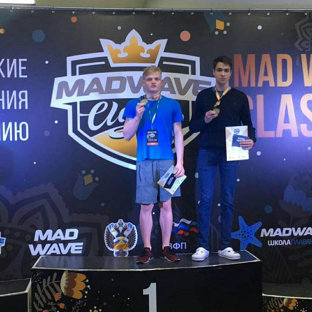 Коломенский пловец привез «золото» с всероссийских соревнований