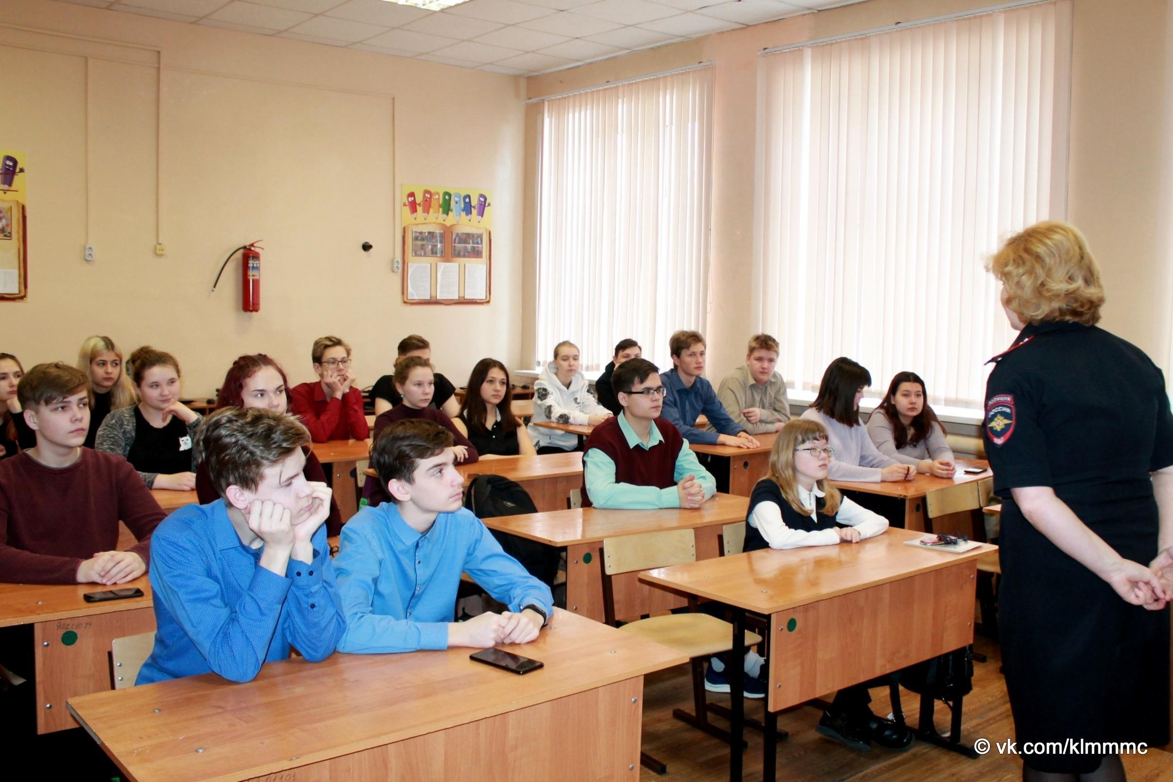Новости Коломны   Коломенским школьникам рассказали, как не стать жертвой вербовки экстремистов Фото (Коломна)   iz zhizni kolomnyi