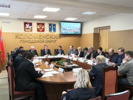 Заседание Совета депутатов Коломенского городского округа 30.01.2020г.