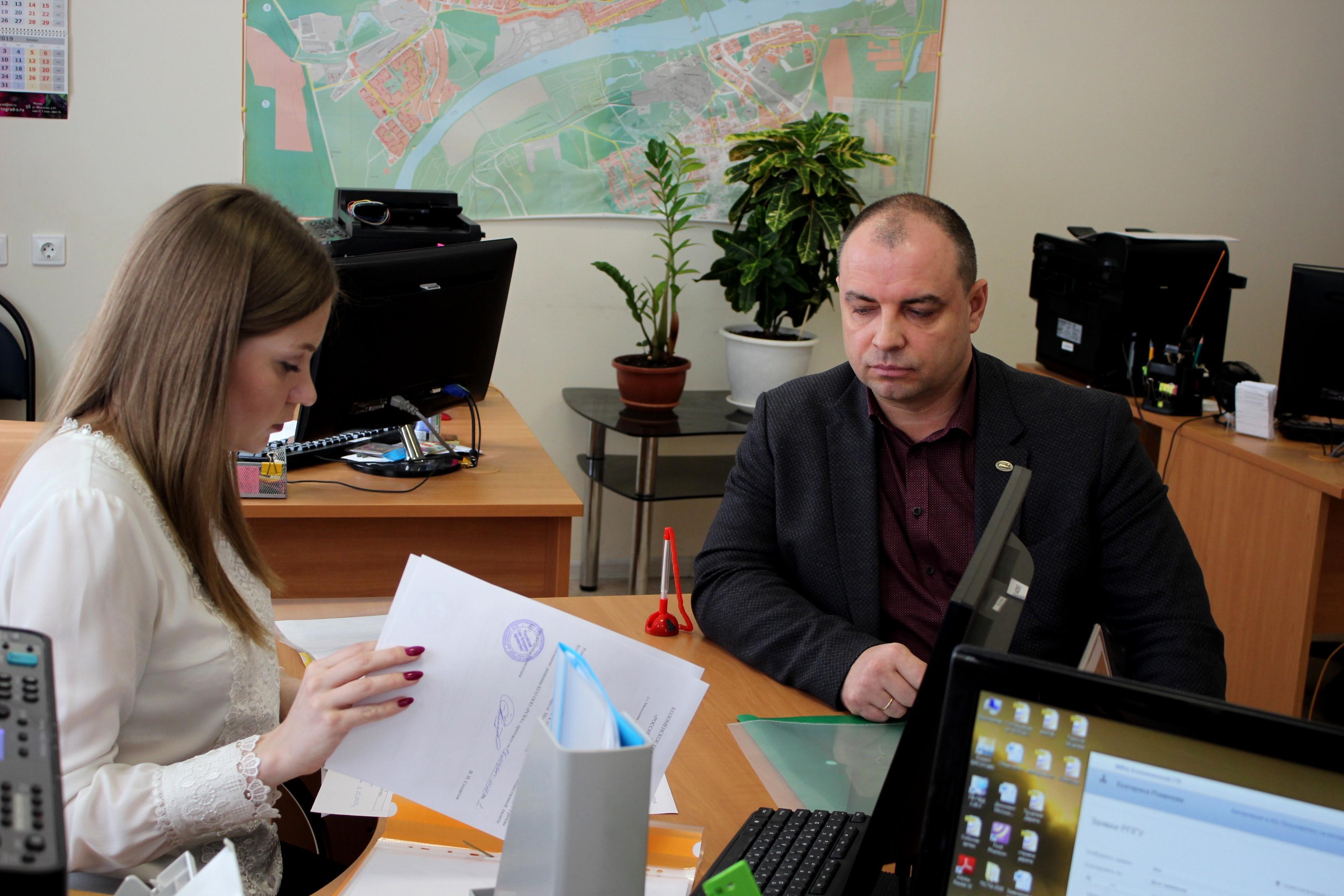 Новости Коломны   В Коломенском округе стартовал прием заявлений от кандидатов в Общественную палату Фото (Коломна)   iz zhizni kolomnyi