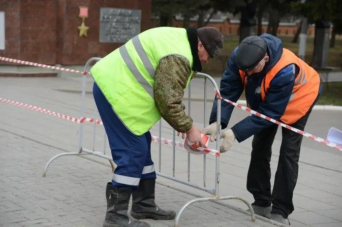 В Коломенском городском округе ограничили доступ на 10 общественных территорий
