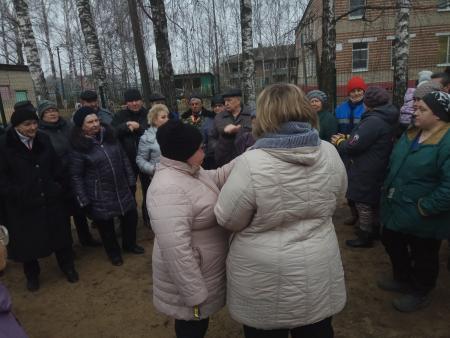 Жителям Непецино рассказали об оформлении в собственность объектов недвижимости