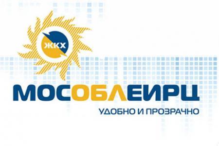 Коломенцам рекомендуют временно воздержаться от посещения офисов МосОблЕИРЦ