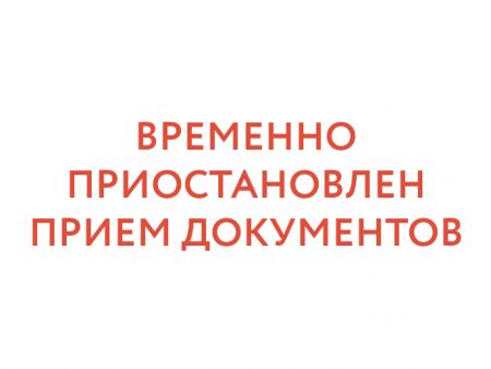 Работа пунктов приема документов от кандидатов в Общественную палату приостанавливается