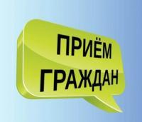 Совет депутатов приостановил личный прием граждан