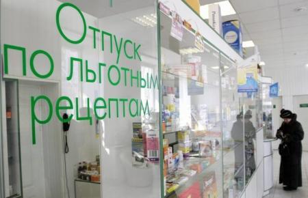 В Коломенской ЦРБ изменили порядок лекарственного обеспечения граждан льготных категорий