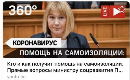 7 апреля, в 16:00 в прямом эфире министр социального развития Ирина Клавдиевна Фаевская ответит на самые актуальные вопросы жителей Подмосковья