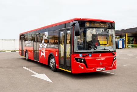 «Аэроэкспресс» информирует об изменениях в расписании экспресс-автобусов