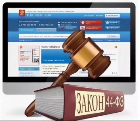 Обобщающая информация о результатах осуществления деятельности Контрольно-счетной палаты Коломенского городского округа по аудиту в сфере закупок за 1 квартал 2020 года