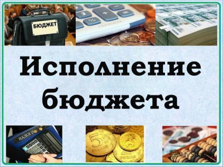 Контрольно-счетная палата Коломенского городского округа приступает к мониторингу исполнения бюджета Коломенского городского округа за 3 месяца 2020 год