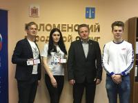 Вручение удостоверений помощника депутата Шумова С.В. и помощника депутата Павловой Н.А.