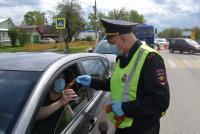 Коломенские полицейские присоединились к акции «Георгиевская ленточка»