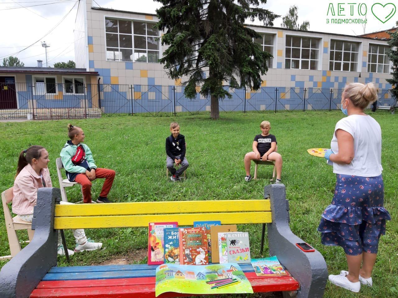 В Коломне открыли летние читательские залы «Небо в рифму»