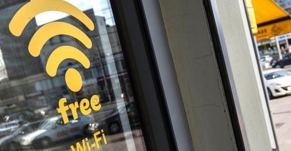 На коломенском вокзале заработал бесплатный Wi-Fi