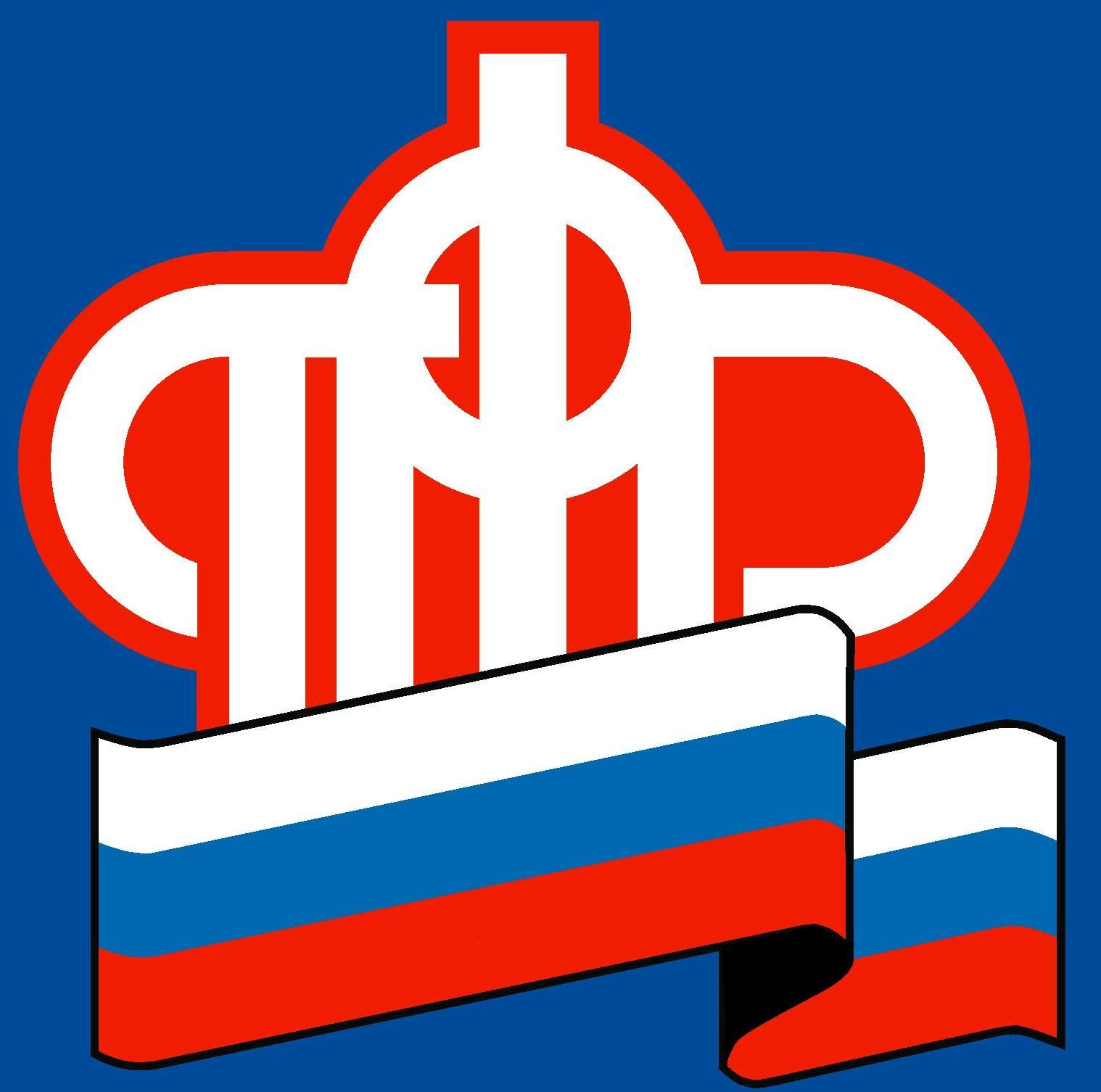 Все петровские пенсионеры получат по 10 тысяч рублей