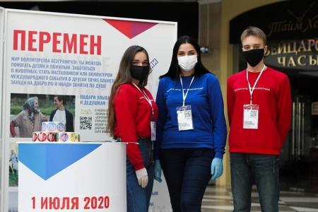 Молодогвардейцы Коломны приняли участие во всероссийском общественном движении «Волонтеры Конституции»