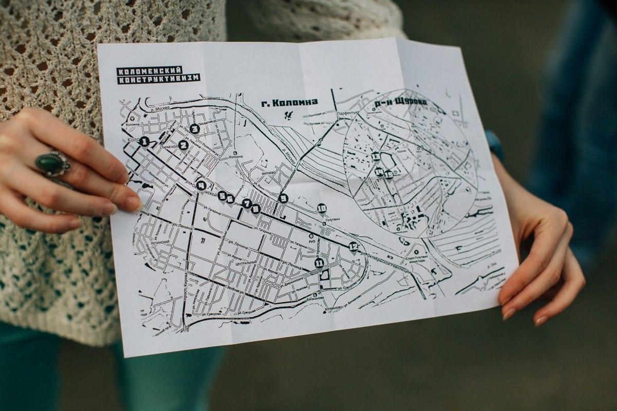 «Арткоммуналка» разработала интересный маршрут для прогулки в Коломне