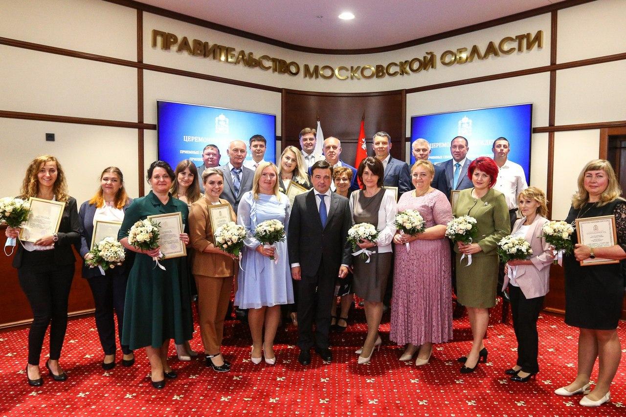Губернатор Подмосковья поблагодарил коломенцев, взявших к себе воспитанников детдомов в период пандемии