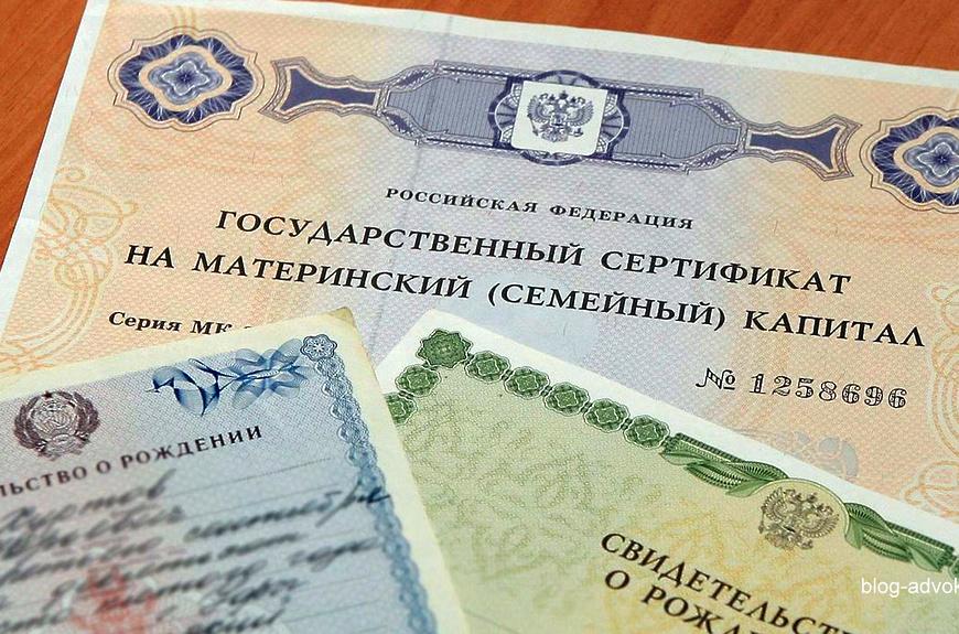 В Подмосковье около 8,5 тысяч семей распорядились средствами регионального материнского капитала