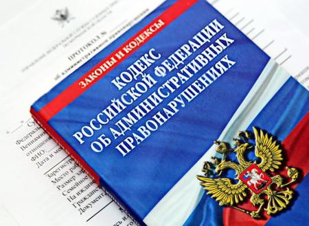 Об обеспечении исполнения полномочий КСО по составлению протоколов об административных правонарушения