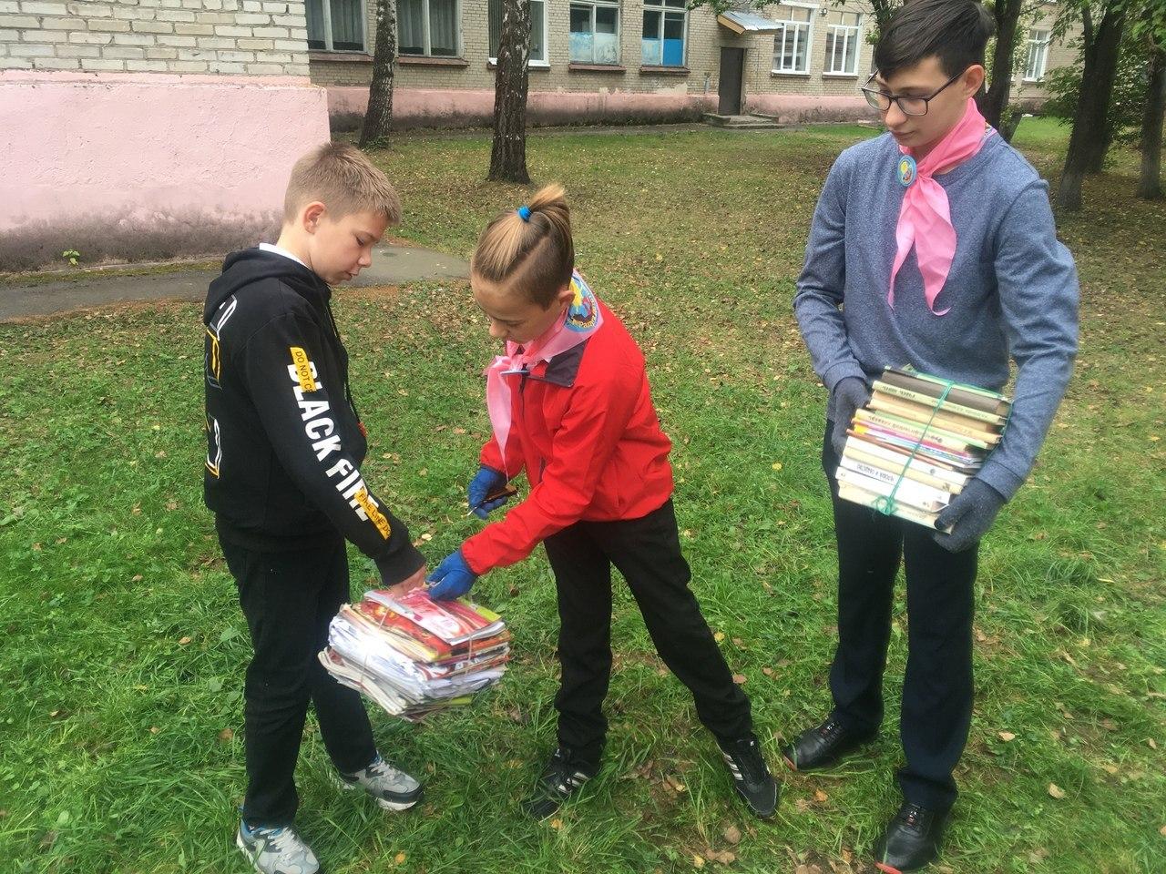 Коломенские школьники сдали 130 тонн бумаги на переработку