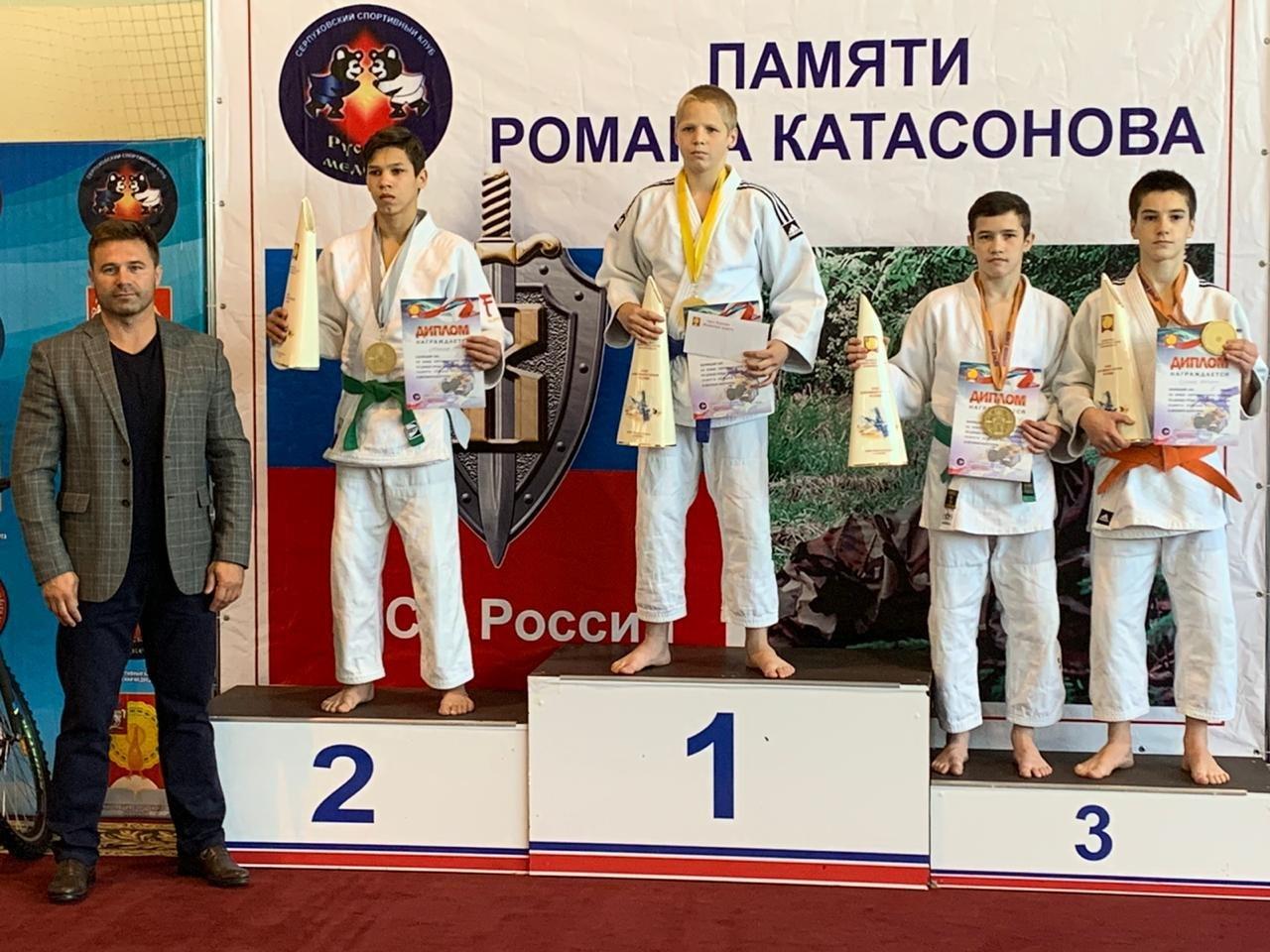 КОЛОМНАСПОРТ - Спорт в Коломне Коломенский дзюдоист стал призером областных соревнований
