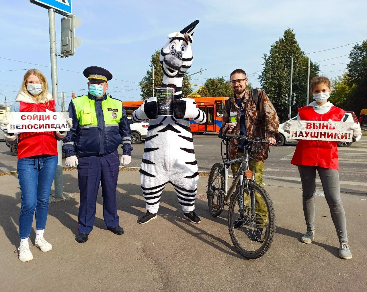 В Коломне провели акцию «Всемирный день без автомобиля»