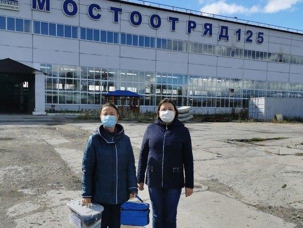 Более 10 тысяч коломенцев сделали прививку от гриппа на рабочем месте