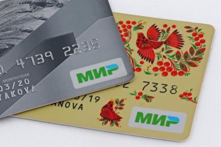С 1 октября отдельные социальные выплаты и пособия жителей Коломенского городского округа будут перечисляться на банковские карты национальной платежной системы «МИР»